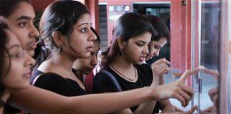Bihar board students scored more marks than the total-Indi News - इंडी न्यूज़