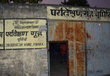 bihar-purnia-child-reform-firing-main-accused-connection-with-jdu-two-dead-five-escaped-purnia-news पूर्णिया बच्चा जेल गोलीकांड में JDU नेता का पुत्र शामिल, दो की हत्या और पांच बाल कैदियों फरार - IndiNews-इंडी न्यूज़