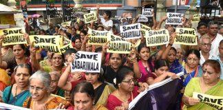 Sabarimala dual stand of BJP on women rights-IndiNews - सबरीमाला - माहिलाओं के अधिकार पर बीजेपी का दोहरा रवैया-इंडी न्यूज़
