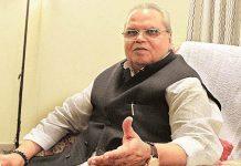 Jammu-Kashmir-governor-dissolves-assembly-IndiNews - जम्मू कश्मीर विधानसभा भंग