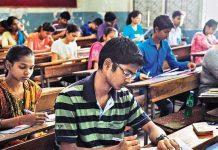 bihar-board-12th-Intermediate Examination-result-2019-बिहार बोर्ड बारहवीं रिजल्ट कल : पहली बार मार्च में जारी होगा इंटरमीडिएट रिजल्ट, बिहार बोर्ड रचेगा इतिहास
