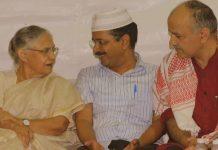 अपने बच्चों का क़सम भुला कांग्रेस से गठजोड़ को उतावले केजरीवाल-aap-kejriwal-desperate-to-alliance-with-congress-IndiNews-Sheila Dikshit-Manish Sisodia