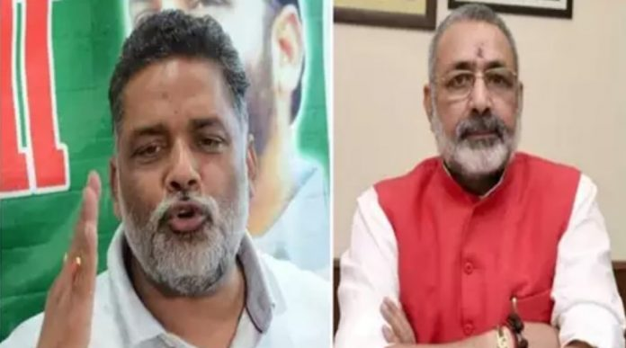 anti-national-giriraj-singh-pappu-yadav-IndiNews