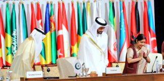 आर्गनाइजेश ऑफ इस्लामिक को-ऑपरेशन OIC की बैठक में नहीं शामिल होगा पाकिस्तान - IndiNews-pakistan-to-miss-ioc-mit-IndiNews