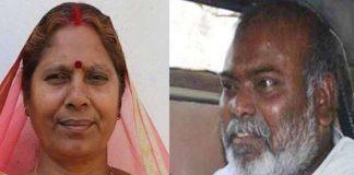 नाबालिग से रेप के सजायाफ्ता राजबल्लभ की पत्नी को RJD ने बनाया नवादा से प्रत्याशी-wife of rape convict got Nawada lok sabha ticket from RJD-IndiNews
