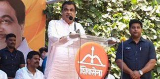चुनावी भाषण के दौरान केंद्रीय मंत्री नितिन गडकरी की तबीयत बिगड़ी - IndiNews
