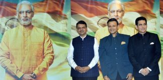 election-commission-has-banned-the-film-on-biopic-of-pm-modi-banned-IndiNews-पीएम मोदी पर बनी फिल्म के रिलीज पर चुनाव आयोग ने लगाया रोक