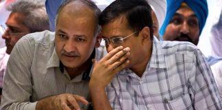 nbw-non-bailable-warrants-against-kejriwal-sisodia-yogendra-yadav