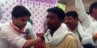 सिंधिया के सामने फूटा किसान का गुस्सा, कांग्रेस की कर्ज़ माफी स्कीम पर उठाया सवाल - IndiNews-farmer-reacts-in-jyotiraditya-scindia-sabha-on-karz-maafi