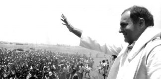 नरेंद्र मोदी द्वारा पिता का संबोधन कर राजीव गांधी पर दिया बयान शर्मनाक-narendra-modi-statement-about-ex-pm-rajiv-gandhi-is-shameful -Rahul Gandhi IndiNews