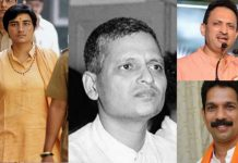 प्रज्ञा ठाकुर के बयान पर बोले मोदी 'मैं दिल से उन्हें कभी माफ नहीं कर पाऊंगा'-PM Modi condemned the statement about mahatma gandhi murdrer nathuram godse by BJP leader