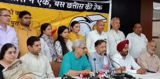 swaraj india released the first list of candidates in haryana
