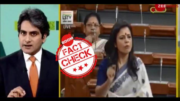 zee-news-and-sudhir-chaudhary-ka-mahua-moitra-fake-news-exposed