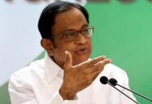 Congress MP and Ex Home Minister P Chidambaram Underground -IndiNews