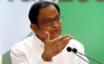 Congress MP and Ex Home Minister P Chidambaram Underground -IndiNews