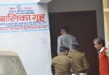 mahila-aayog-shelter-home-victim-gang-rape-ke-naye-mamle-ki-karegi-janch-IndiNews