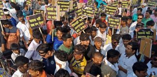 Janakrosh March by Madhepura youth seeking justice for pushpendra Yadav family-Madhepura News-Bihar News-IndiNews-00001.jpg Janakrosh March by Madhepura youth seeking justice for pushpendra Yadav family-Madhepura News-Bihar News-IndiNews-00002.jpg Janakrosh March by Madhepura youth seeking justice for pushpendra Yadav family-Madhepura News-Bihar News-IndiNews-00003.jpg Janakrosh March by Madhepura youth seeking justice for pushpendra Yadav family-Madhepura News-Bihar News-IndiNews-विवादित मुठभेड़ में मारे गाए पुष्पेंद्र यादव को न्याय दिलाने के लिए मधेपुरा में युवाओं ने किया प्रदर्शन
