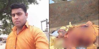 ghooskand-ka-video-saboot-hone-ke-karan-daroga-ne-pushpendra-ko-mar-dala-patni-ka-aarop-IndiNews