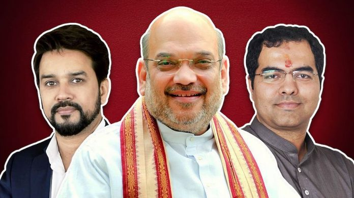 dilli-election-bjp-mps-asking-votes-to-demolish-the-masjid-IndiNews