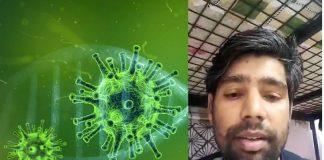 corona-positive-in-saudi-seekig-help-from-bihar-and-indian-government